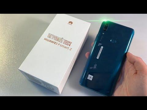 Тест игр на HUAWEI P Smart Z ( Kirin 659 ) GAME TEST!