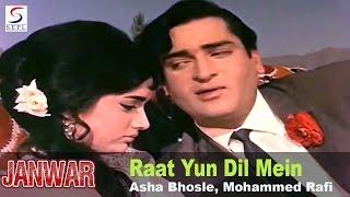 Raat Yun Dil Mein Teri - Asha Bhosle, Mohammed Rafi
