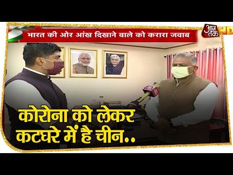 VK Singh बोले- Corona को लेकर कटघरे में है चीन, ध्यान बंटाना चाहता है