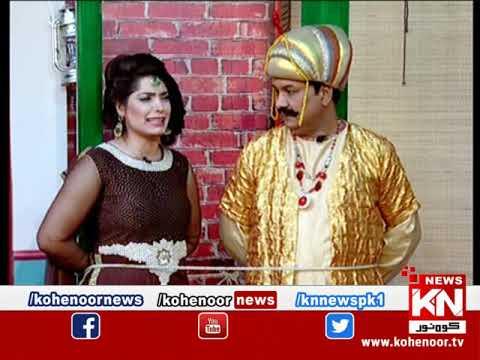 Shugal Mughal 13 April 2019 | Kohenoor News Pakistan