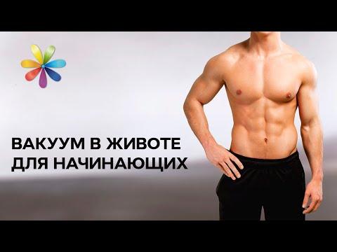 Комплекс сбросить вес