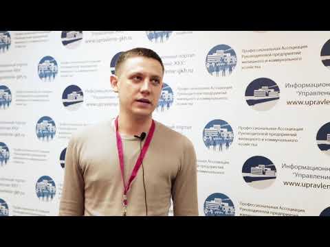 Марковкин Кирилл Сергеевич