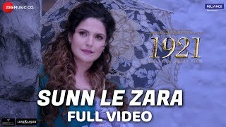 Sunn-Le-Zara-Lyrics-In-Hindi Image
