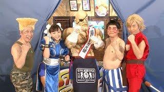 ダチョウ倶楽部がストリートファイターコスで登場!「佐賀ット商店」が東京・銀座で1月22日月より期間限定でオープン!