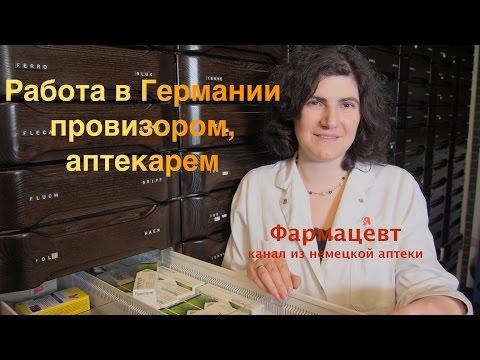Чистить печень после курса