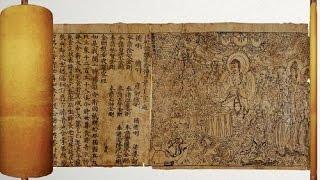Diamond Sutra - Dunhuang Block Print