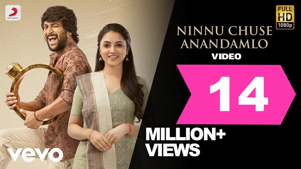 Ninnu Chuse Anandamlo song lyrics in telugu