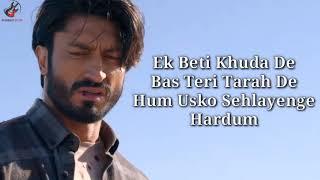 Mera Intezaar Karna Lyrics Khuda Haafiz   Vidyut Jammwal