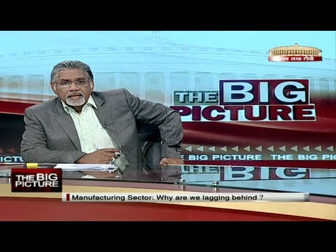 mp4 Manufacturing Sector, download Manufacturing Sector video klip Manufacturing Sector