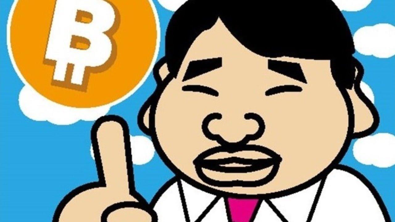 2020-7-15 早速【50万円】稼ぎました!【リップル】【カルダノADA】【ノアコイン】 #リップル #仮想通貨 #XRP