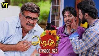 Azhagu - Tamil Serial | அழகு | Episode 526 | Sun TV Serials | 10 Aug 2019 | Revathy | VisionTime