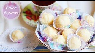 Сливочные конфеты (помадка) - Простое чудо. Восточная сладость.