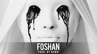 DARK & EVIL Trap Beat - Hardest Evil Rap Beat - Foshan (Prod Ruboi)