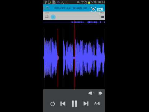 Video of Auto Repeat Player - listening