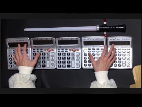 hqdefault - La música de Star Wars tocada con cinco calculadoras