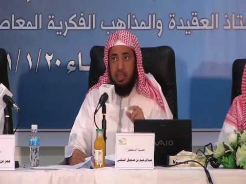 حلقة نقاش الانفتاح الفكري 9/15