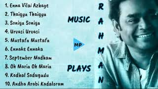 ARRahman hits | ar rahman melody hits | ARRahman tamil songs | ARRahman melody | Rahmania
