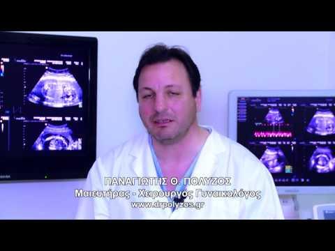 Η MRI εγκεφάλου δείχνει την υπέρταση