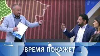 Переговоры в Сочи. Время покажет. Выпуск от 17.09.2018