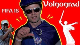 Что думают иностранные болельщики о Волгограде\Football fans in Volgograd