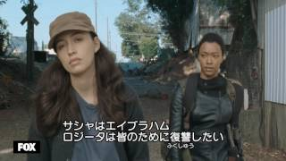 ウォーキング・デッド7 第14話:インタビュー