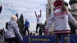 Зарядка на Советской площади