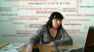 Технология подготовки к всероссийским проверочным работам по истории в 5 классе