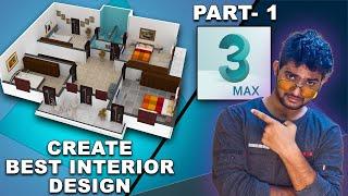 3ds max tutorial beginner architecture Interiors Part-1 of 5 HINDI 2020 || Tutomator || praveer das