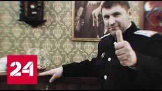 Генералы с фальшивой карьерой. Документальный фильм Ольги Курлаевой - Россия 24