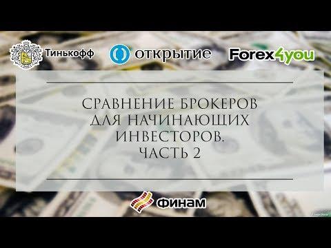 Как выводить криптовалюту в реальные деньги lucky rose