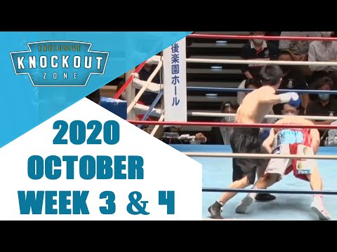 Boxing Knockouts | October 2020 Week 3 & 4
