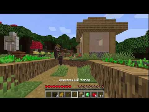 Surviving Minecraft series #1 village
