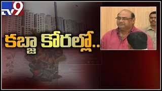 Fake land documents gang busted in Hyderabad - TV9