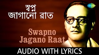 Swapno Jagano Raat with lyrics | Hemanta Mukherjee