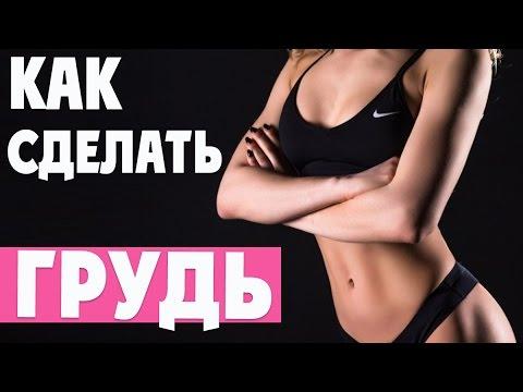 Видео тренировки для похудения боков