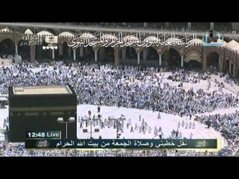 التوبة والعشر الأواخر من رمضان خطبة للشيخ صالح بن حميد 19-9-1432هـ