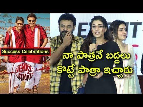 Payal Rajput At Venky Mama Movie Success Celebrations