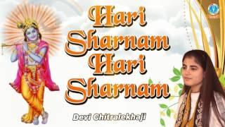 Hari Sharnam Hari Sharnam Devi Chitralekhaji