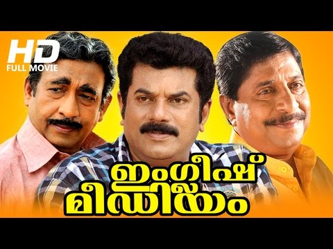 Malayalam Full Movie | English Medium | Comedy Movie | Ft. Sreenivasan, Mukesh, Thilakan, Praveena