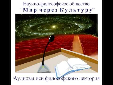 Планета приап в астрологии