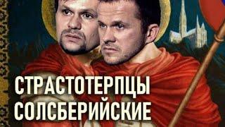 Горе-шпионы (Реакция и комментарии на самые бредовые оправдания Петрова и Баширова)