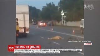 На Буковині водій мікроавтобуса на смерть збив 47-річного велосипедиста
