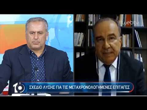 Ο Νίκος Παπαθανάσης ο υφυπουργός Ανάπτυξης και Επενδύσεων στο «10» | 30/03/20 | ΕΡΤ