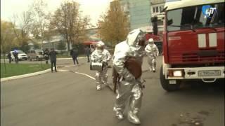 Во всех регионах страны в эти дни проходит Всероссийская тренировка по гражданской обороне