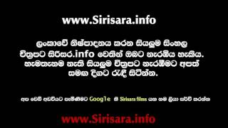 Sinhala Films   Sinhala Movies ; Latest Sinhala Films And Blue Films