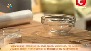 Смотреть онлайн Рецепты масок с красной и черной глиной