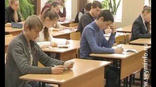 Курские школьники посоревнуются в знаниях