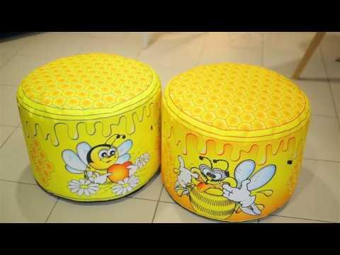 Пуф Honey Honey