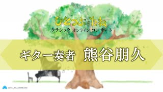 公益財団法人明石文化国際創生財団 人気動画 2