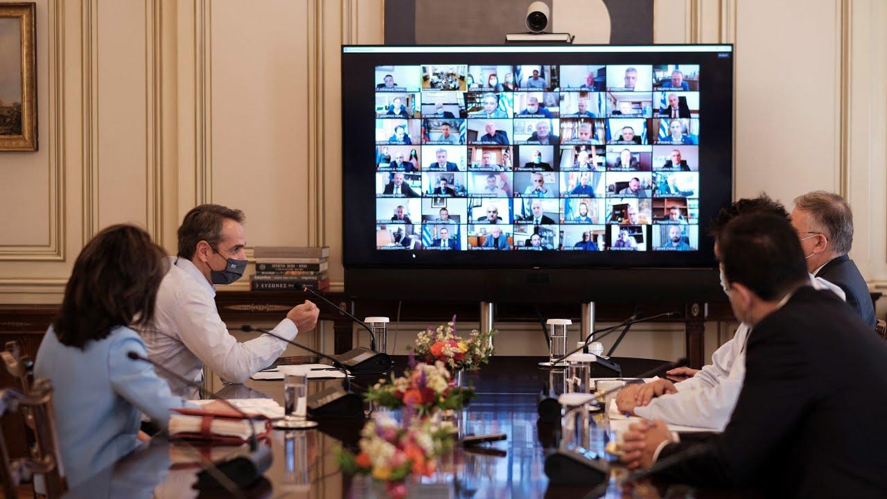 Σύσκεψη Κ. Μητσοτάκη με την ηγεσία του ΥΠΕΣ, της Επιτροπής «Ελλάδα 2021» , της ΚΕΔΕ & 114 Δημάρχους